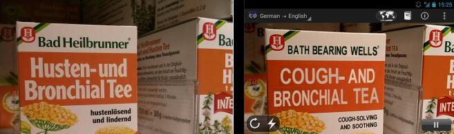 left: real world, right: same scene through Word Lens